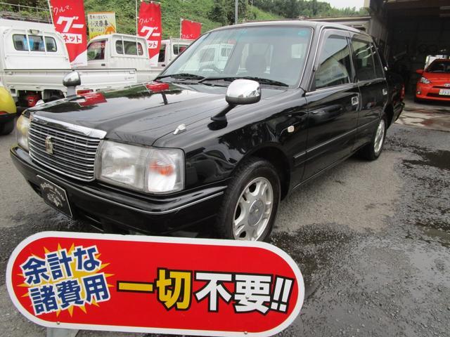 クラウンセダン(トヨタ) スーパーデラックス 中古車画像