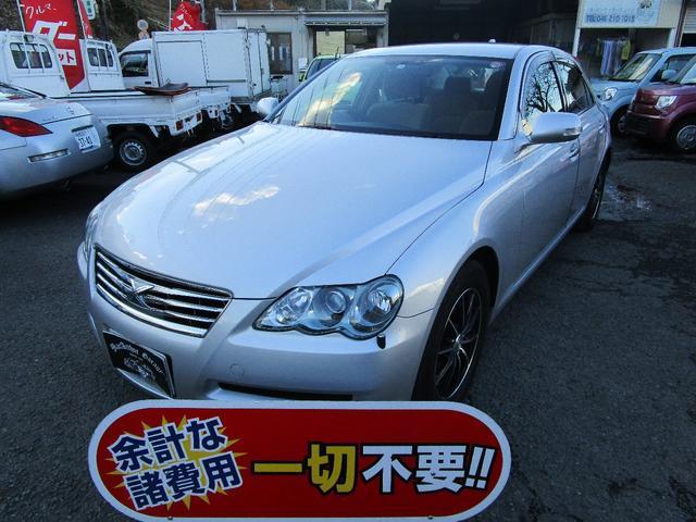 トヨタ 250G Fパッケージ 記録簿 CD キーレス