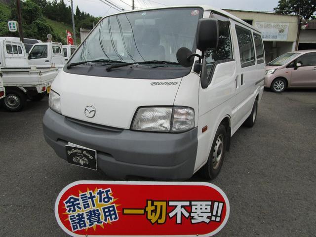 マツダ DX