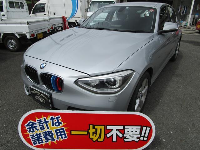 BMW 116i スポーツ 記録簿 CD HID