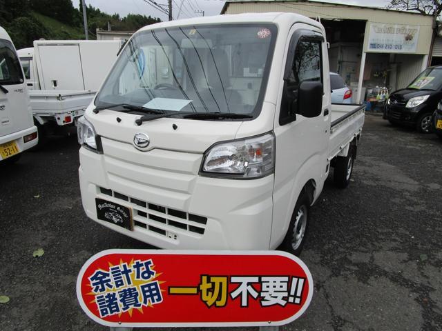 ダイハツ ハイゼットトラック スタンダード エアコン パワステ 走行24000KM