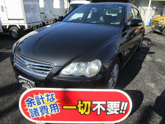 トヨタ 250G DVD再生 バックカメラ 衝突安全ボディ