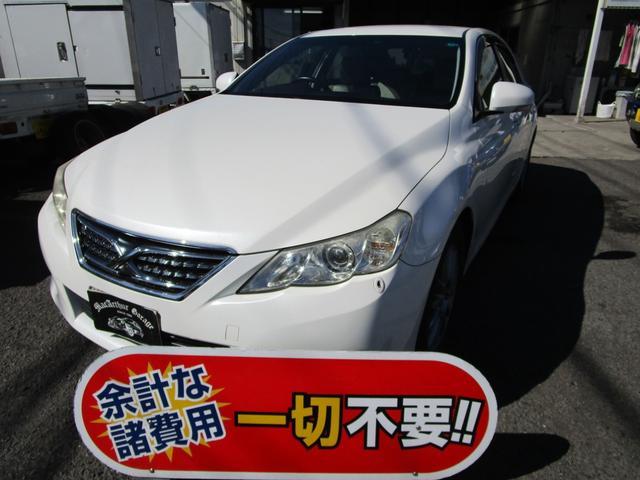 トヨタ 250G リラックスセレクション HID バックカメラ 走行71000KM