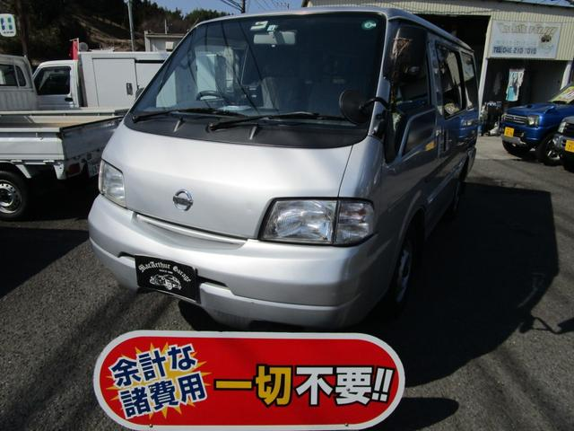 日産 GL CD 走行71000KM