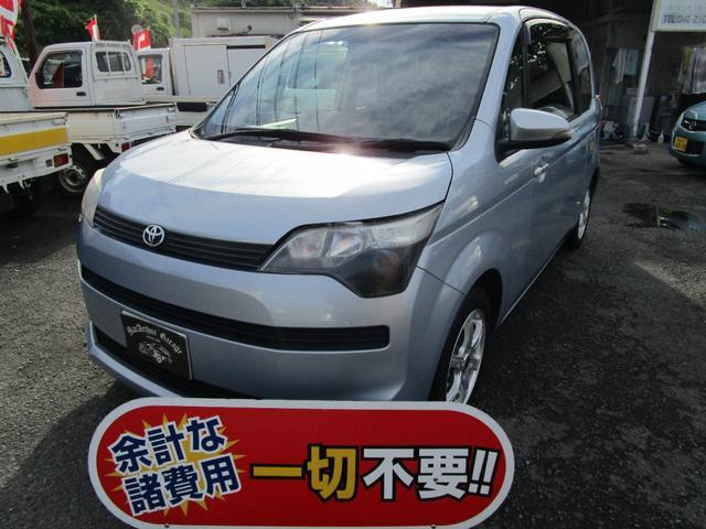 トヨタ F SDナビ フルセグTV バックカメラ ドライブレコーダー スマートキー ETC