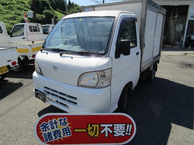 ダイハツ  冷蔵冷凍車-5℃〜20℃設定 最大積載量350キログラム オートマ車 エアコン パワーステアリング パワーウィンドウ