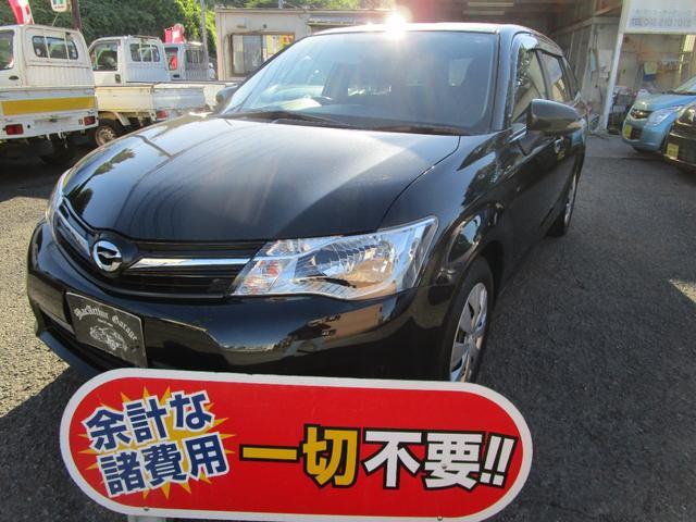 トヨタ 1.5G メモリーナビ ワンセグTV 禁煙車 ETC キーレス CD再生 Bluetooth