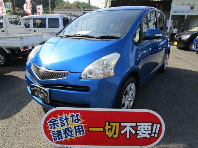 トヨタ X Lパッケージ メモリーナビ DVD再生 記録簿付き スマートキー