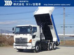 プロフィア 日野 10t ダンプ 380ps 7MT(日野)