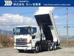 プロフィア 日野 ダンプ 自動シート 7MT(日野)