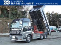ギガいすゞ メッキ ハイルーフ 大型ダンプ 自動シート