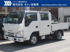 エルフトラックいすゞ 2トンWキャブ 標準ショート