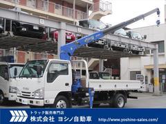 エルフトラックいすゞ クレーン付2トン平 4段ブーム ラジコン