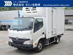 ダイナトラックトヨタ 標準ショート2トン冷凍車 スタンバイ付