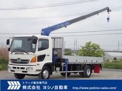 ヒノレンジャー日野 中型クレーン付平 4段 ラジコン 積載2.85トン