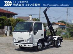 エルフトラックアームロール 3トン4ナンバー 登録済未使用車