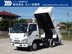 エルフトラックいすゞ 新明和 3t ローダーダンプ