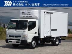 キャンター三菱 3tワイドロング 低温 冷凍車