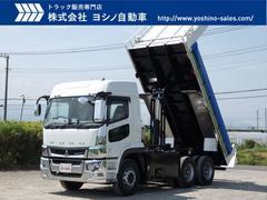 スーパーグレート三菱 新明和 砂切り 53・23 大型 ダンプ