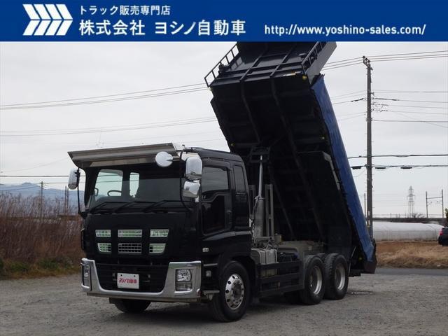いすゞ いすゞ 54・23 新明和 ダンプ