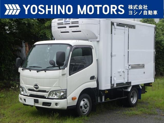 日野 デュトロ 日野 小型冷蔵冷凍車