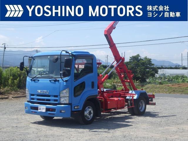 いすゞ アームロール 4t ツインホイスト 210馬力 6MT 積載3.95t