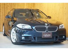 BMW535iツーリング Mスポーツパッケージ 禁煙車 サンルーフ