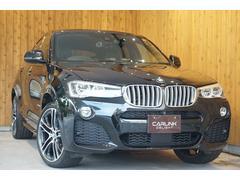 BMW X4xDrive 28i Mスポーツ インテリジェントセーフティ