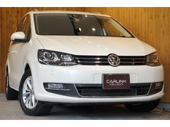 VW シャランTSI コンフォートライン セーフティPKG バイキセノン