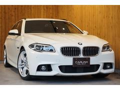 BMW535iツーリング Mスポーツ 衝突回避 サンルーフ禁煙車