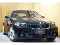 BMW523i Mスポーツ 禁煙1オーナー HDDナビフルセグTV