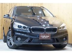 BMW218dアクティブツアラー プラスPKG パーキングサポート