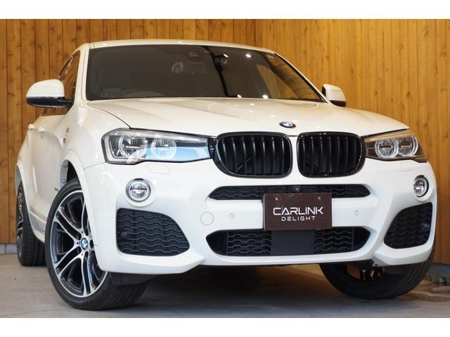 BMW xDrive35i Mスポーツ ドライビングアクティブPKG