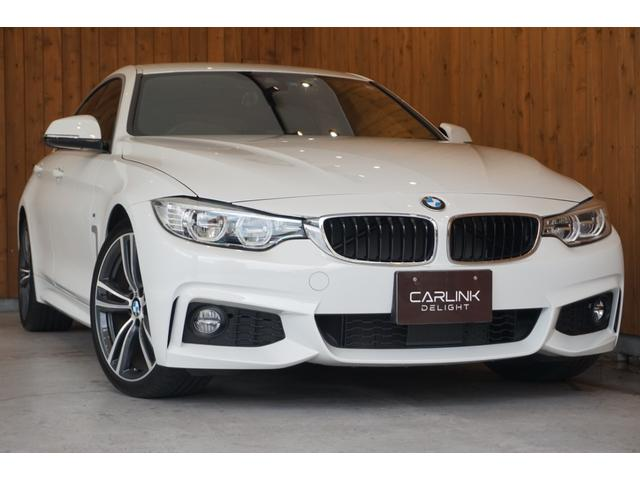 BMW 420iグランクーペセレブレーションEDインスタイル 禁煙車