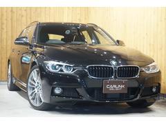 BMW320iツーリング Mスポーツ ACC 19アルミ 禁煙