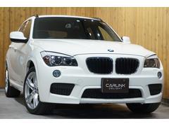 BMW X1xDrive 20i Mスポーツパッケージ HDDナビ地デジ