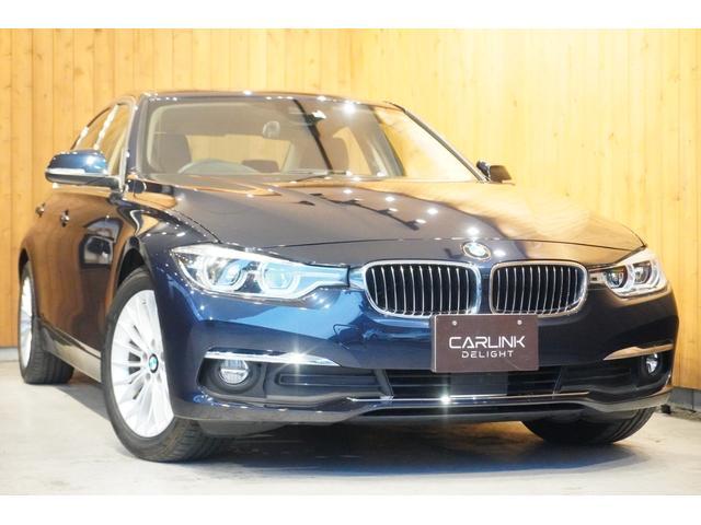BMW 320iラグジュアリー アダプティブクルーズコントロール インテリジェントセーフティ ヒーター付き黒革電動シート LEDヘッドライト 純正ナビBカメラ スマートキー&プッシュスタート 純正17AW 禁煙1オーナー