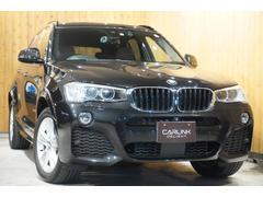 X3xDrive 20d Mスポーツ 2016年6月SC後モデル ACC インテリジェントセーフティ ヒーター付ブラウン革 8インチナビ地デジTV パフォーマンスコントロール 18インチAW HID パワーバックドア ドラレコ 禁煙車
