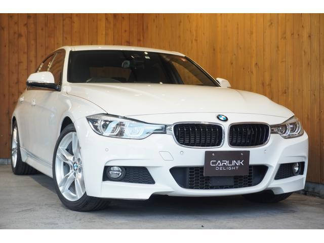 BMW 3シリーズ 330e Mスポーツ インテリジェントセーフティ レーンキープアシスト ブラインドスポットアシスト ACC Fカメラ Bカメラ クリアランスソナー ヘッドアップディスプレイ HDDナビ パワーシート LEDライト 禁煙車