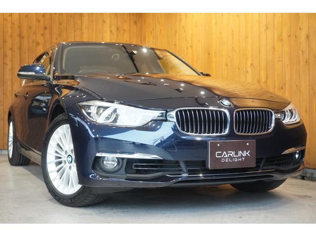 BMW 3シリーズ 318i ラグジュアリー ヒーター&メモリー黒革電動シート インテリセーフティ車線逸脱警告レーンチェンジアシスト 17AW 純正ナビBカメラ USB/Bluetooth接続 ドラレコ コンフォートアクセス ETC 禁煙1オナ