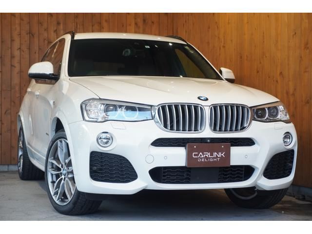 BMW X3 xDrive 28i 直4ターボ245PS ACC インテリジェントセーフティ(歩行者警告 衝突警告 車線逸脱警告 車線変更警告) ヒーター/メモリー付茶革 ソナー パワーバックドア スマートキー ナビ地デジ 禁煙1オナ