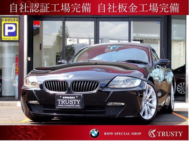 BMW ロードスター2.5i 6ヶ月保証有 後期モデル 純正17AW