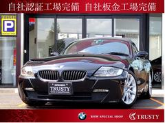 BMW Z4ロードスター2.5i 一年保証 後期モデル 純正17AW