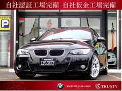 BMW320iクーペMスポーツPKG 一年保証 外ナビ Bカメラ
