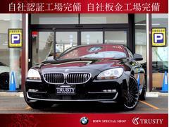 BMW650iカブリオレ コンフォート&イノベーションPKG