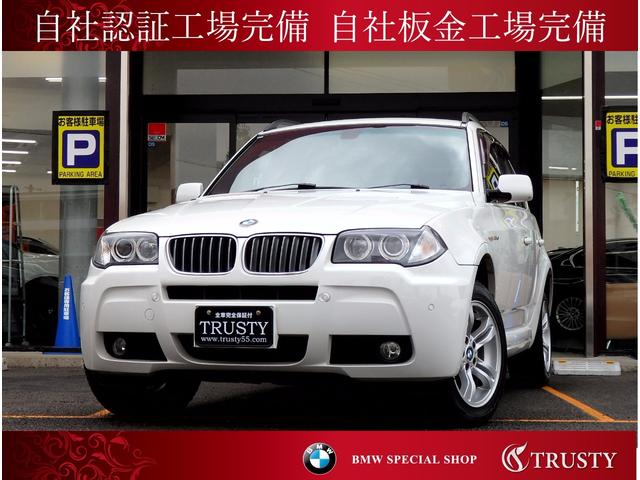 BMW 2.5si MスポーツパッケージII 後期型 6ヶ月保証有