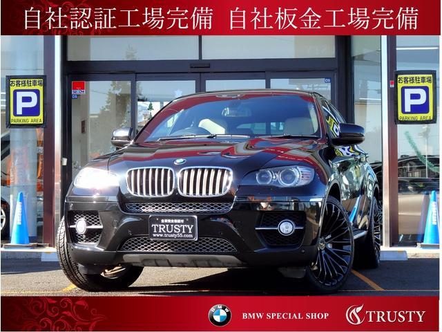 BMW xDrive50i ブレイトン22インチAW 一年保証