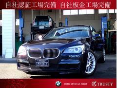 BMW740i MスポーツPKG 1オーナー SR 純正19A
