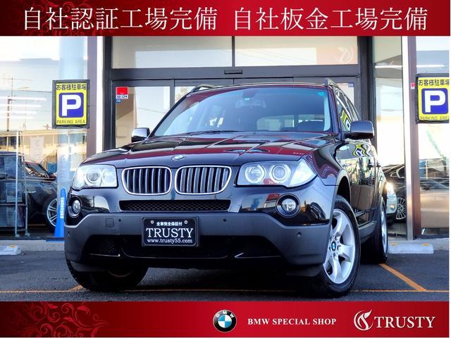 BMW 2.5si後期型 6ヶ月保証有 黒本革 HDDナビ PDC