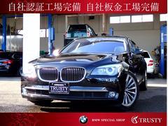 BMW750i コンフォートPKG OP19AW ガラスSR